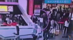 Un vídeo muestra el ataque mortal al hermano de líder de Corea del Norte