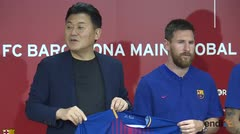 """Messi tiene """"muchas ganas"""" de conocer al nuevo director técnico del Barcelona"""
