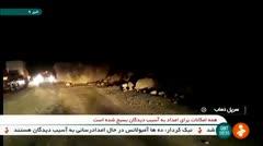 Un violento sismo deja más de 300 muertos en Irán