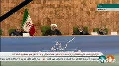 Teherán promete acción enérgica tras terremoto
