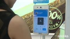 Ahora puedes pagar con tu rostro en China