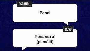 Ruso básico: términos deportivos
